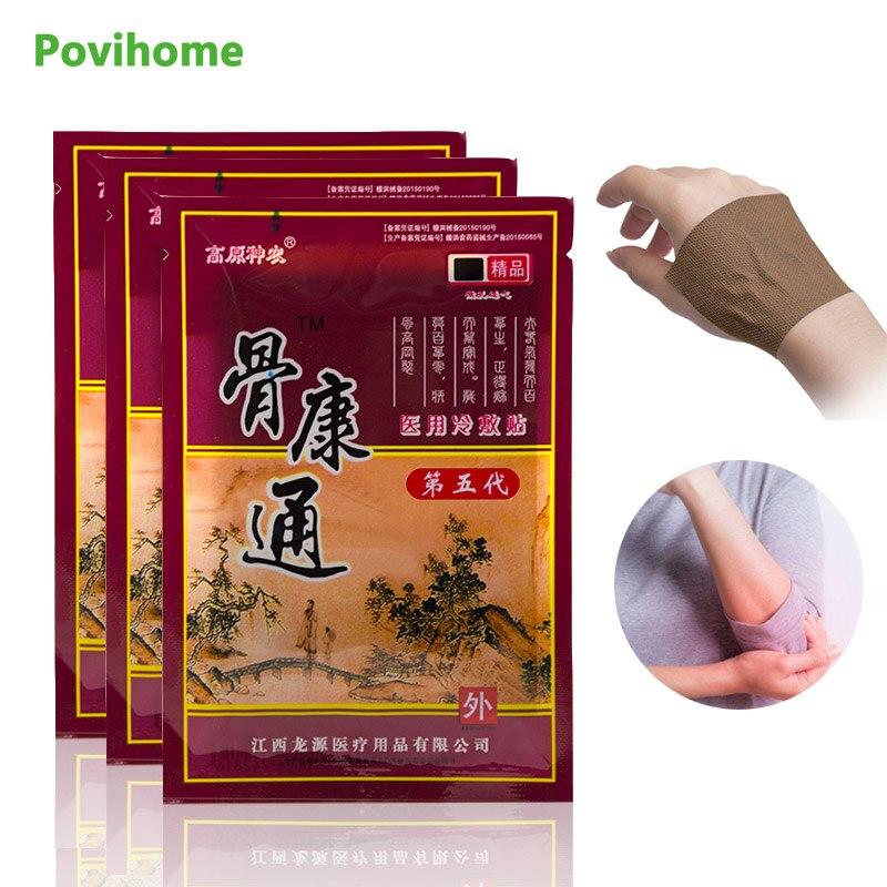 Povihome 24 uds/3 bolsas parche Herbal para aliviar el dolor en los huesos, medicina china