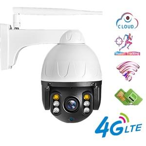 2MP Wireless 4G Wifi Security Camera 1080P HD IR Night Vision PTZ IP Camera Outdoor Home Security CCTV Surveillance Cam