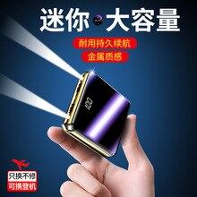 255 léger et Compact universel Charge rapide chargeur de grande capacité puissance Mobile avec éclairage LED Charge rapide Flash Charge