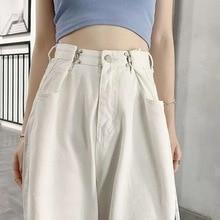 2021 Spring White Plus Size High Waist Jeans Streetwear Wide Leg Pants Women's Fashion Trousers Full