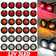 12V/24V ambre/blanc/rouge LED côté marqueur indicateur lampe camion remorque caravane camion