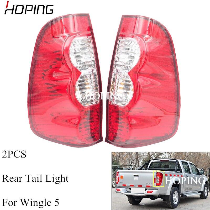 Esperando 2 uds. De alta calidad izquierda derecha luz trasera para gran pared Wingle 5 lámpara de freno de parada luz trasera con bombilla