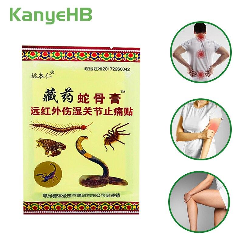 8 pièces soulagement de la douleur Patch corps cou Muscle genou orthopédiques plâtres onguent articulations médical plâtre autocollant H009