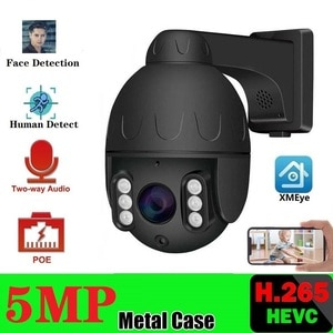 3MP 5MP PTZ POE IP Camera ONVIF H.265 Face Detection Security Camera Two Way Audio Human Detection Camera 5MP Waterproof XMEye