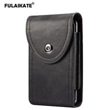FULAIKATE 6.7