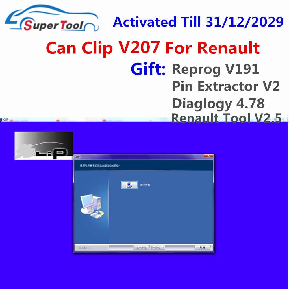 V206 dla Renault Can Clip aktywowany do 2029 OBD2 skaner diagnostyczny oprogramowanie Link + 3 prezenty Reprog V191 + Pin Extractor + Dialogy