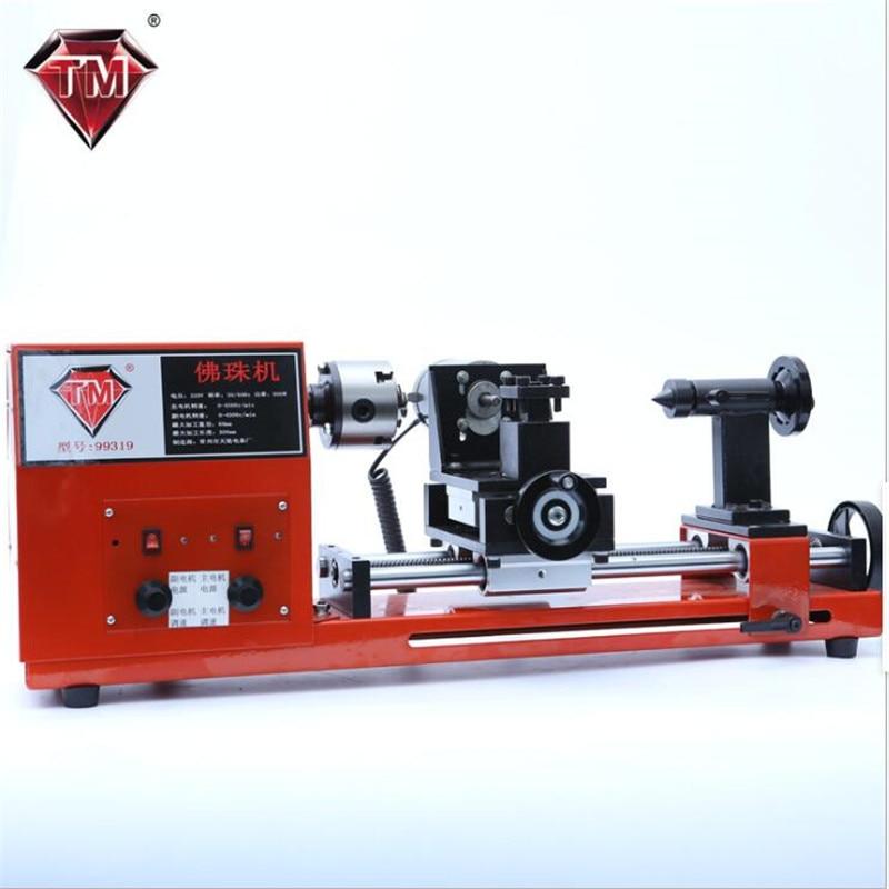 Cuentas de la máquina de torno pequeño CNC máquina cuentas madera