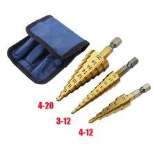 3〜12mm,4〜12mm,4〜20mmのストレート溝付きドリルビット,チタンコーティングされた金属穴穴切削工具セット,3個