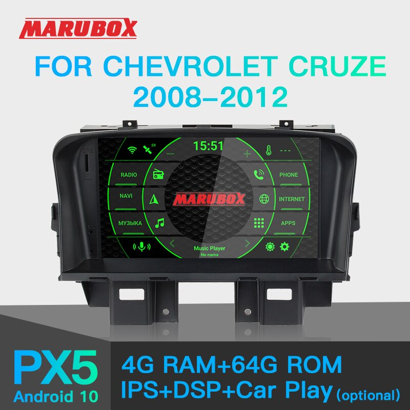 Marubox KD7047 Auto-Player für Chevrolet Cruze 2008-2012, Auto-Multimedia-Player mit DSP, GPS Navigation, bluetooth, Android 10,0