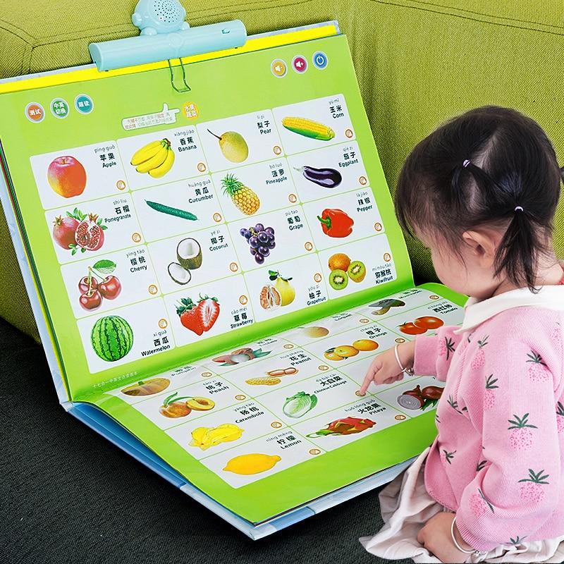 Сквозная аудиосистема для маленьких детей, аудиокниги, устройство для раннего обучения, Детские обучающие игрушки для малышей, точечное чт...
