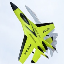 FX803 RC Plane Toys EPP Foam Electric 2 CH Z51 Z50 RTF Radio Remote Control SU-35 Tail Pusher Quadcopter Glider Aircraft Model