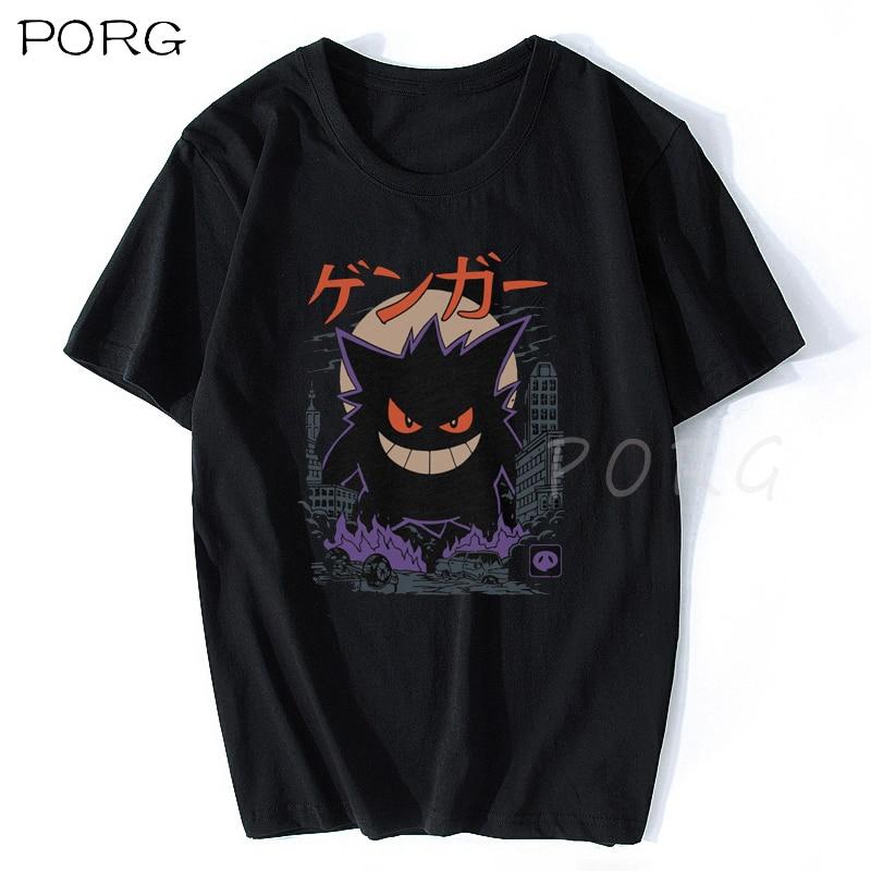 Gengar Kaiju Japan Style Pokemon T Shirt Aesthetic Gothic Men's T-Shirt Cotton Short Sleeve O-Neck Tops Tee Shirts Fashion 2020