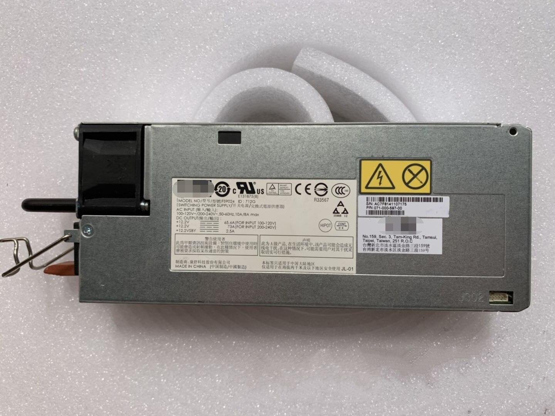 FS9024 ل EMC VNX8000 خادم امدادات الطاقة 071-000-597-00