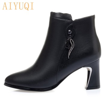 AIYUQI Ladies Ankle Boots Genuine Leather 2021 New High Heels Plus Velvet Fashion Women Dress Boots Shiny Shoes Boots Women