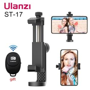 Универсальный штатив для смартфона Ulanzi ST-17 с вертикальной съемкой и поворотом на 360 градусов для iPhone Android