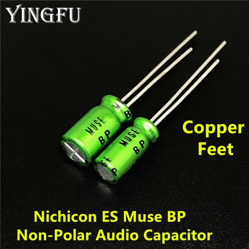 4Pcs/Lot Nichicon MUSE BP ES (Bi)Non Polar Nonpolar Bipolar HiFi Audio Capacitor 4.7uf/10uf/22uf/47uf/100uf 25V/50V Copper feet