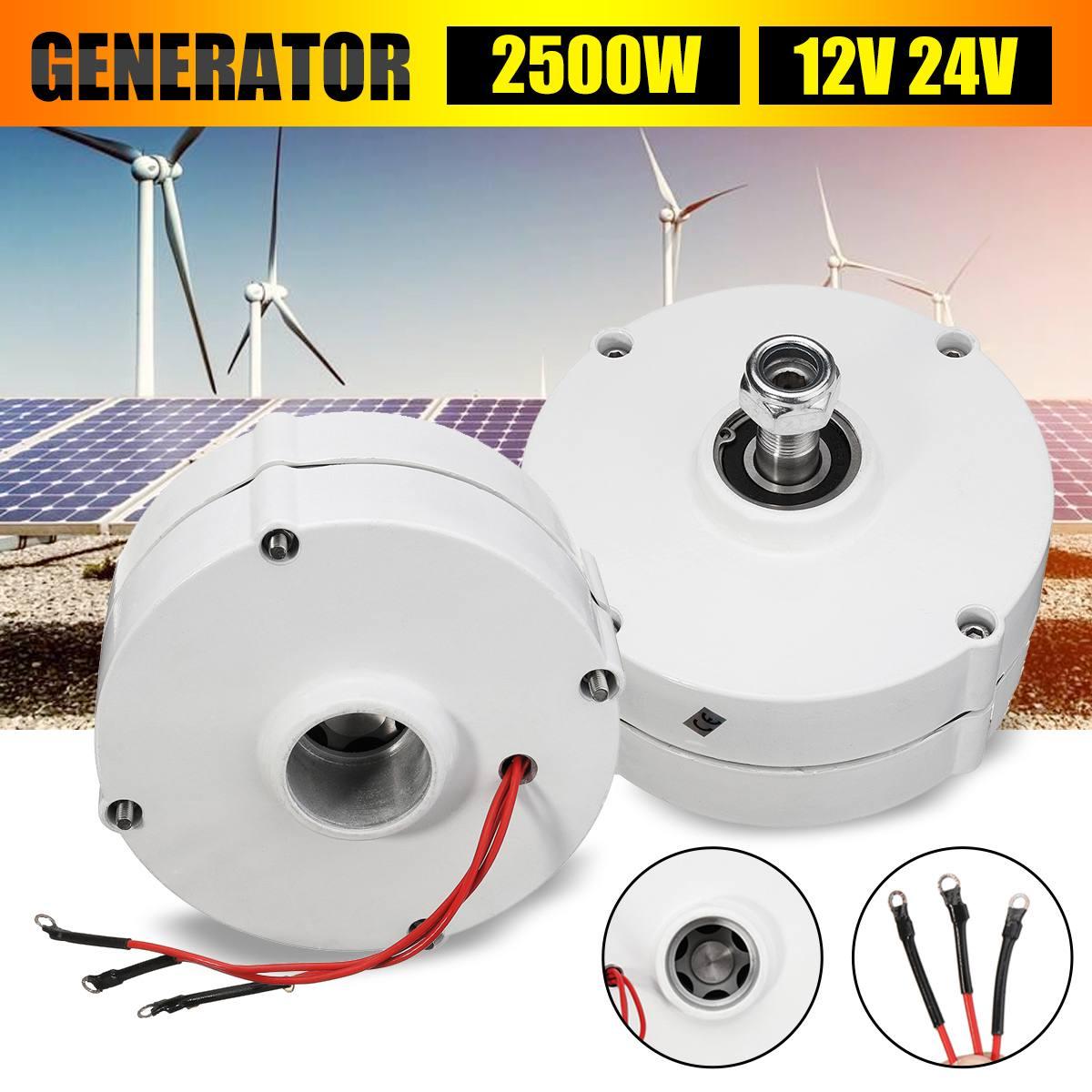 Efficient Wind Generator Motor 2500W 12V 24V High efficiency For DIY Wind Turbines Blade Controller 3 Phase Current PMSG