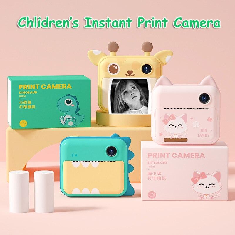 الأطفال لحظة طباعة كاميرا فيديو صور كاميرا رقمية للعب 1080P HD مع ورق الطباعة هدية عيد ميلاد للطفل فتاة بوي