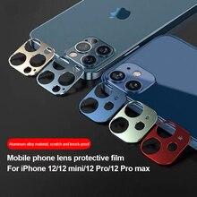 Suitable For IPhone12 Mobile Phone Lens Film For IPhone 12 Mini Pro Pro Max Aluminum Alloy Camera Pr