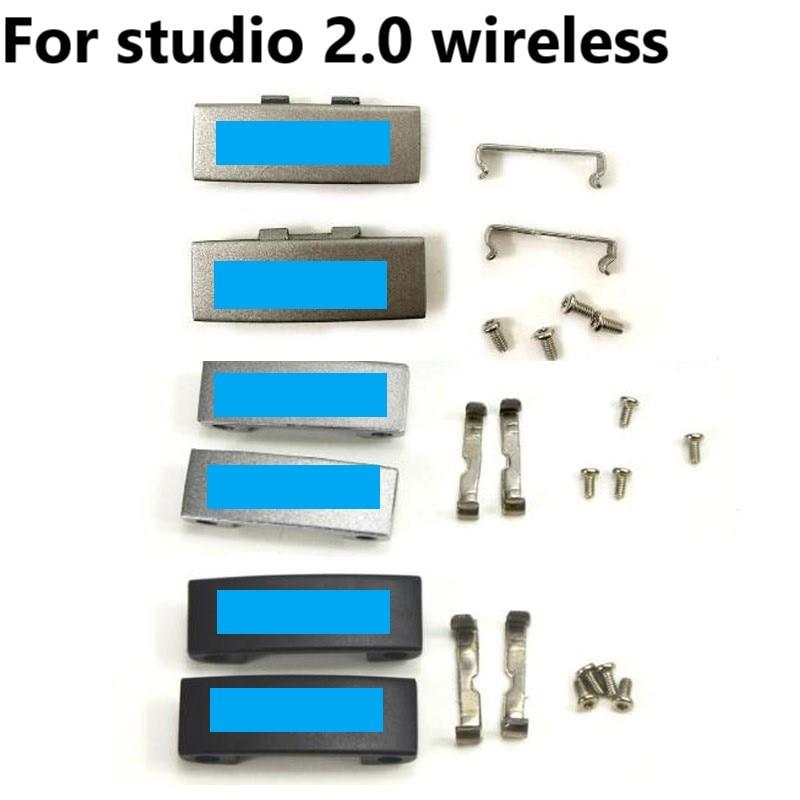 For Beats Studio 2.0  Replacement Metal Buckle Lock Logo Connector Parts Headphone Repair Parts for Studio2.0 Wireless Headphone
