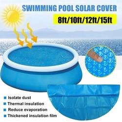 8/10/12/15ft redondo anti sol à prova de poeira piscina inflável capa protetora azul para o acessório da piscina do jardim da família