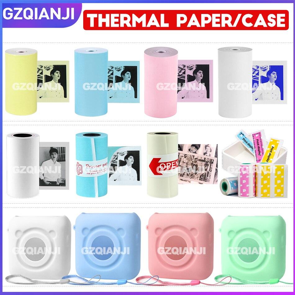 Etiqueta de papel térmico de color blanco, rosa, amarillo, papel adhesivo GZM5804, impresora térmica Portátil con Bluetooth (solo papel o funda)