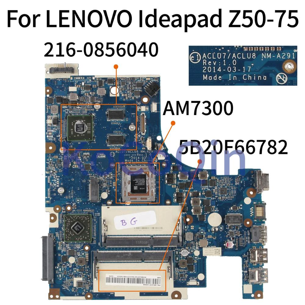 KoCoQin ACLU7/ACLU8 NM-A291 اللوحة المحمول لينوفو Z50-75 G50-75M G50-75 AMD A10 AM7300 216-0856040 اللوحة 5B20F66782
