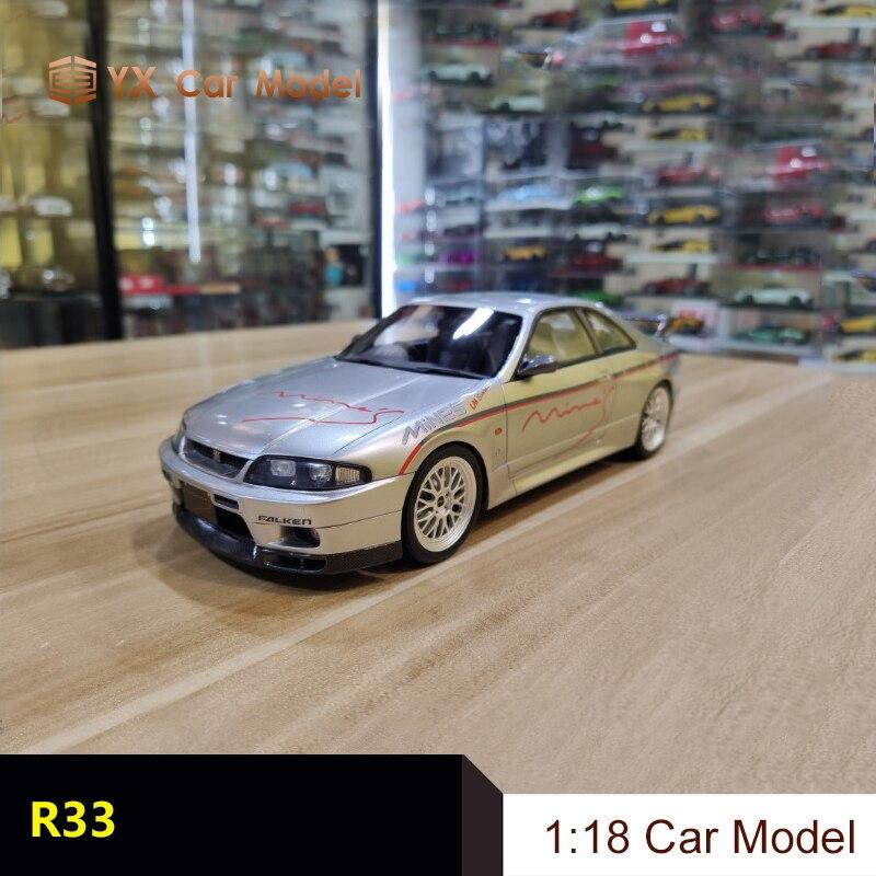 أوتو موبايل أفق نيسان نيسان GTR R33 محاكاة الراتنج نموذج سيارة 1 18