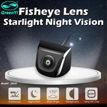 GreenYi HD1280 * 720P 170 градусов объектив «рыбий глаз», ночное видение, Ночное видение автомобиля зеркало заднего вида Камера/Автомобильная Камера П...