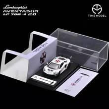 Zeit Modell 1/64 LB LP700-4 Aventador 2,0 Super Weiß Regenschirm Begrenzte Edition Diecast Spielzeug 164 modell Auto Fahrzeug mit Fall