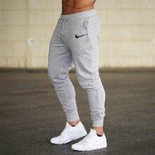 Men's jogging casual pants fitness men's sportswear sportswear bottoms tight sports pants trousers b