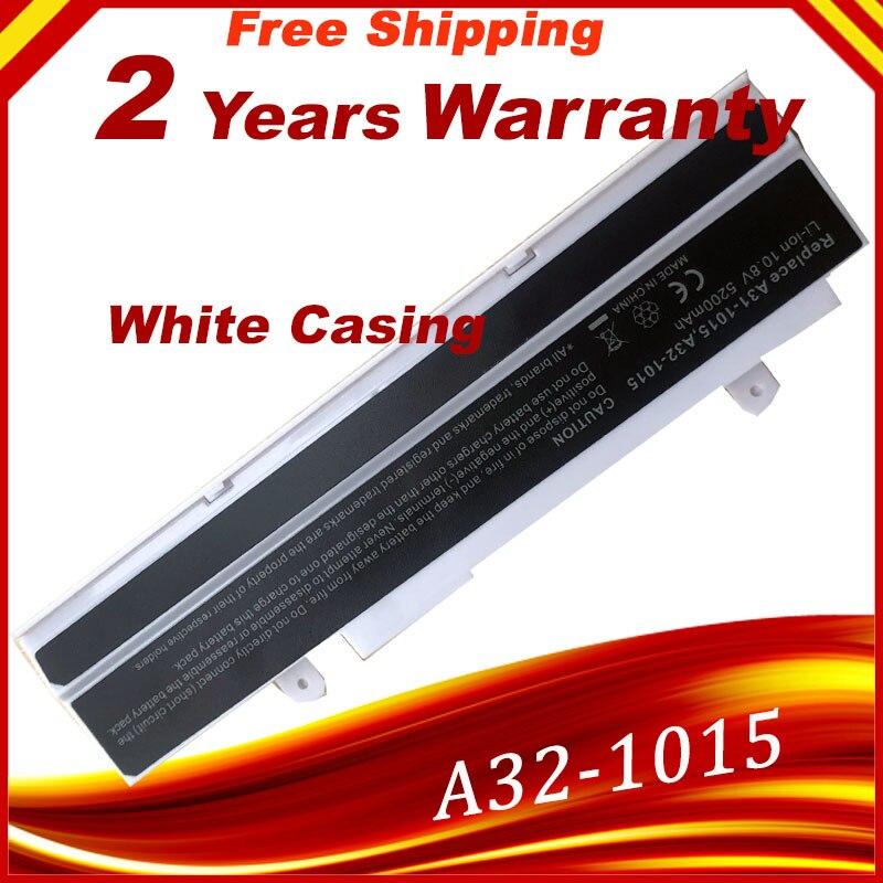 Blanco 6 celdas batería para Asus A31-1015 A32-1015 Eee PC 1011 1015P 1016P 1215 1215N 1215P 1215T VX6 R011 R051 envío rápido
