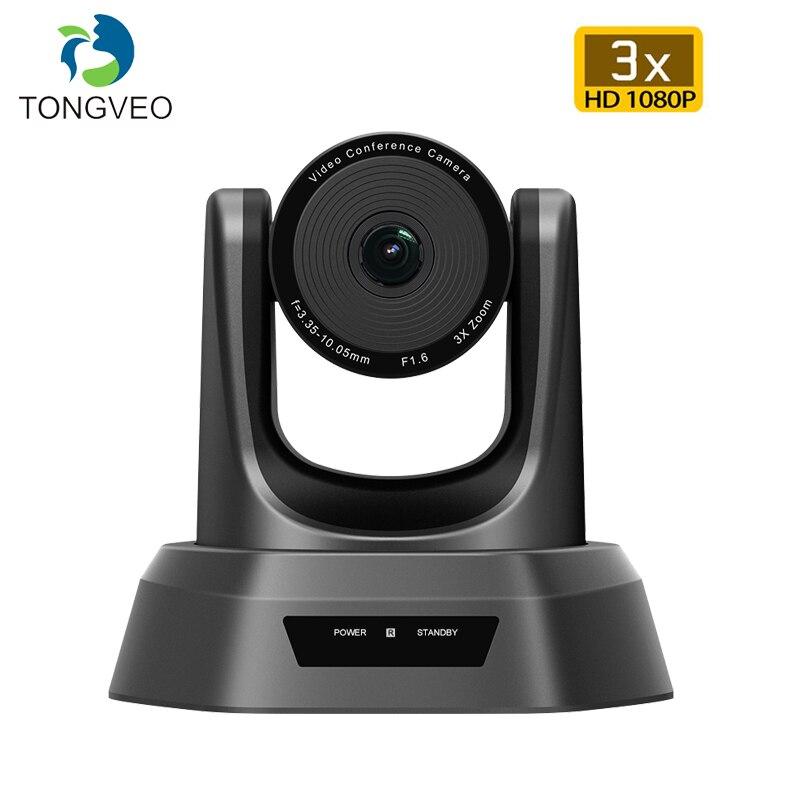 TONGVEO NV3U-كاميرا ذكية 1080p HD ، PTZ ، مؤتمرات فيديو الأعمال ، مع تكبير 3x ، usb 2.0 و H.264 ، Urveillance