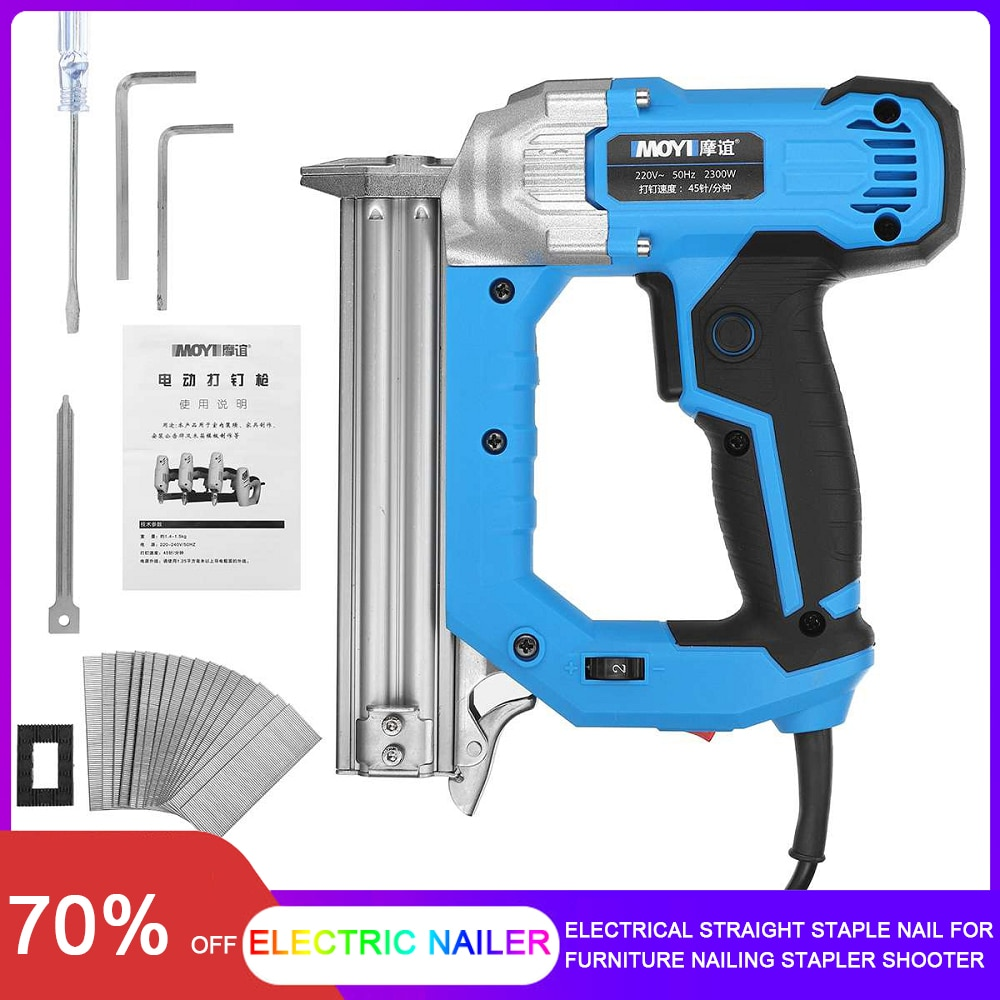 2000W/2300W Electric Nailer And Straight+Staple Gun Frame With Staples & Nails Carpentry Woodworking Tools 220V Electric Nailer