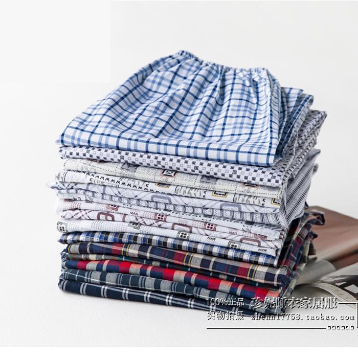 Pajamas Pants Pantalon Pijama Hombre Men Sleepwear Lounge 21058