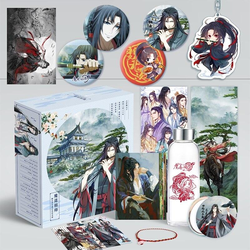 Новый аниме Mo Dao Zu Shi Роскошная Подарочная коробка Wei Wuxian Lan Wangji водяная чашка значок открытка Закладка Подарок аниме вокруг
