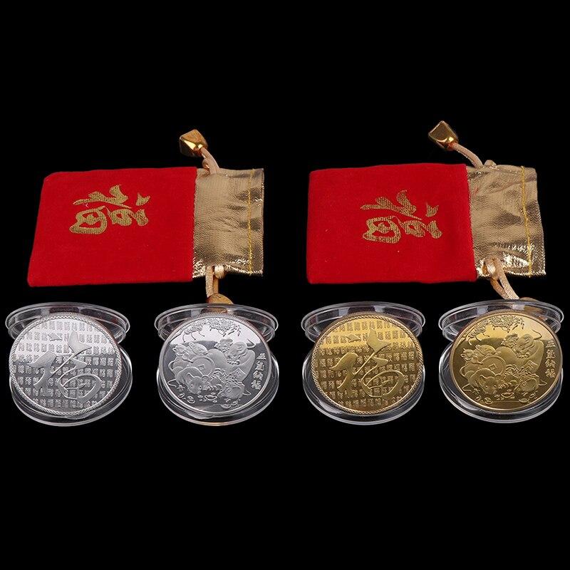 Moneda conmemorativa Año de la Rata chapado en oro buena fortuna hogar coche decoración Año nuevo regalo ratón rata entrega dinero colección de monedas