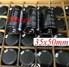 63v 15000uf LS-153M1J 100% Original nouveau condensateur électrolytique capacité radiale 35x50mm (1 pièces)