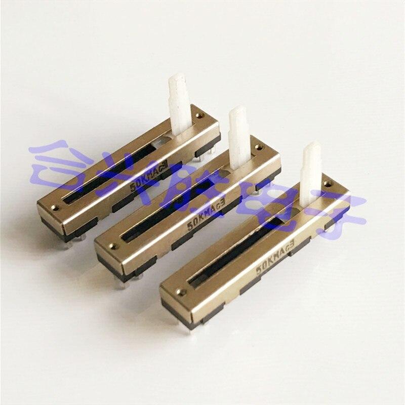 4,5 см раздвижной двойной потенциометр канал 50K смеситель объем прямой слайдер фейдер длина вала 15 мм 8 футов