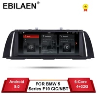 ebilaen android 9 0 car dvd gps player for bmw 5 series f10 f11 2011 2016 cicnbt auto radio multimedia navigation 520i stereo