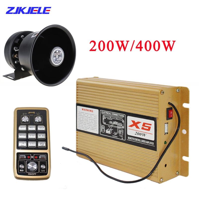 Автомобильная сигнализация, 200 Вт, с пультом дистанционного управления