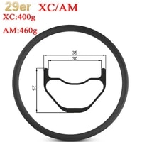 29er mtb xcam carbon rim hookless rims 35mm width tubeless ready for cross country and all mountain bike wheels