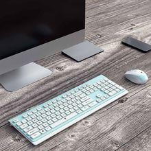 1 ensemble clavier sans fil Ultra-mince 2.4G souris sans fil à faible bruit souris pour Mac PC portable C26