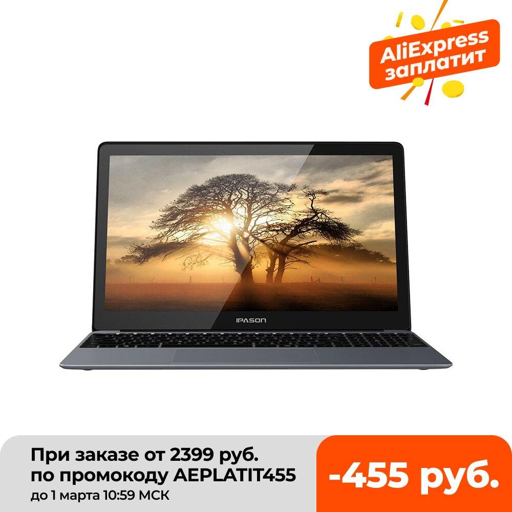 IPASON Laptop P1 15.6-inch IPS Convenient Notebook Computer Business Office Student Quad-Core J4125 Portable Internet Ultrabook 2