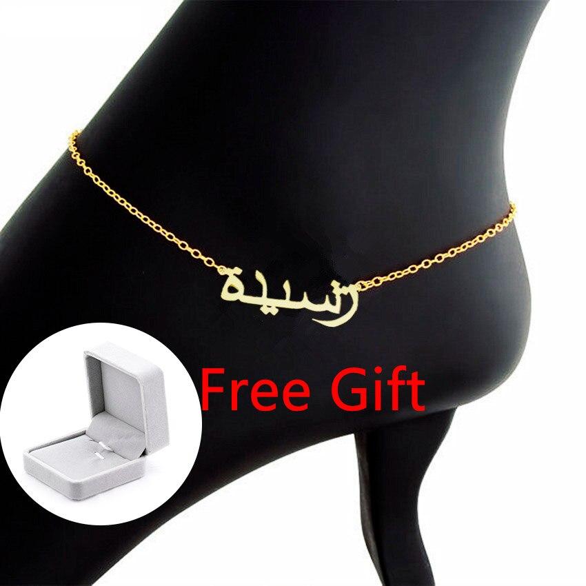 Joyería islámica, tobillera personalizada con nombre árabe, pulsera para mujer, tobilleras con abalorios árabes, tobilleras con patas para playa de verano, Bijoux BFF