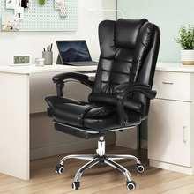 Krzesło biurowe do komputera ergonomiczny regulowany obrotowy fotel gamingowy z PU skórzany fotel z podnóżkiem komputer podnoszący krzesło obrotowe