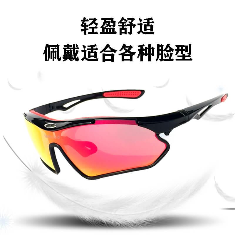 Polarized Cycling Glasses Unisex UV400 Outdoor Sport Sunglasses Motorcycle Bike Riding Fietsbr Windproof Fishing Eyewear Glasses enlarge