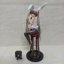 Dessin animé Yosuga no Sora Kasugano Sora blanc lapin Ver PVC figurine à collectionner modèle poupée jouet 22cm