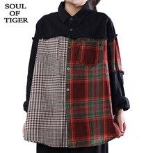SOUL OF TIGER 2019 marque coréenne mode dames Vintage Plaid chemises femmes Denim Patchwork Blouses décontracté haut dautomne grande taille