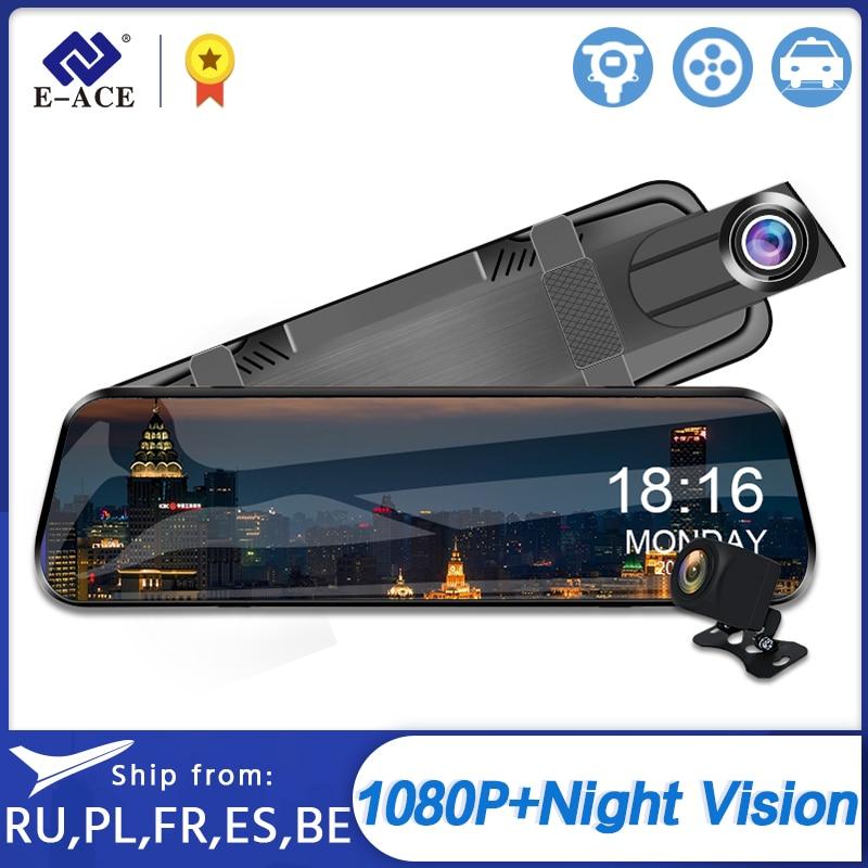 E-ACE سيارة Dvr 10 بوصة تعمل باللمس فيديو مسجل السيارات مسجل تيار مرآة دعم الرؤية الخلفية كاميرا للرؤية الليلية داش كاميرا